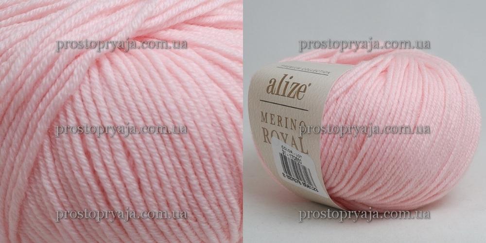 Alize Merino Royal интернет магазин пряжи для вязания просто