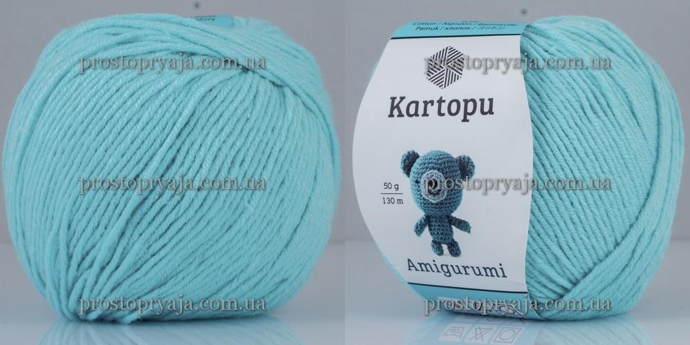 Kartopu Amigurumi | Knitting Yarn | Online Yarn Store – VILRITA | 500x1000