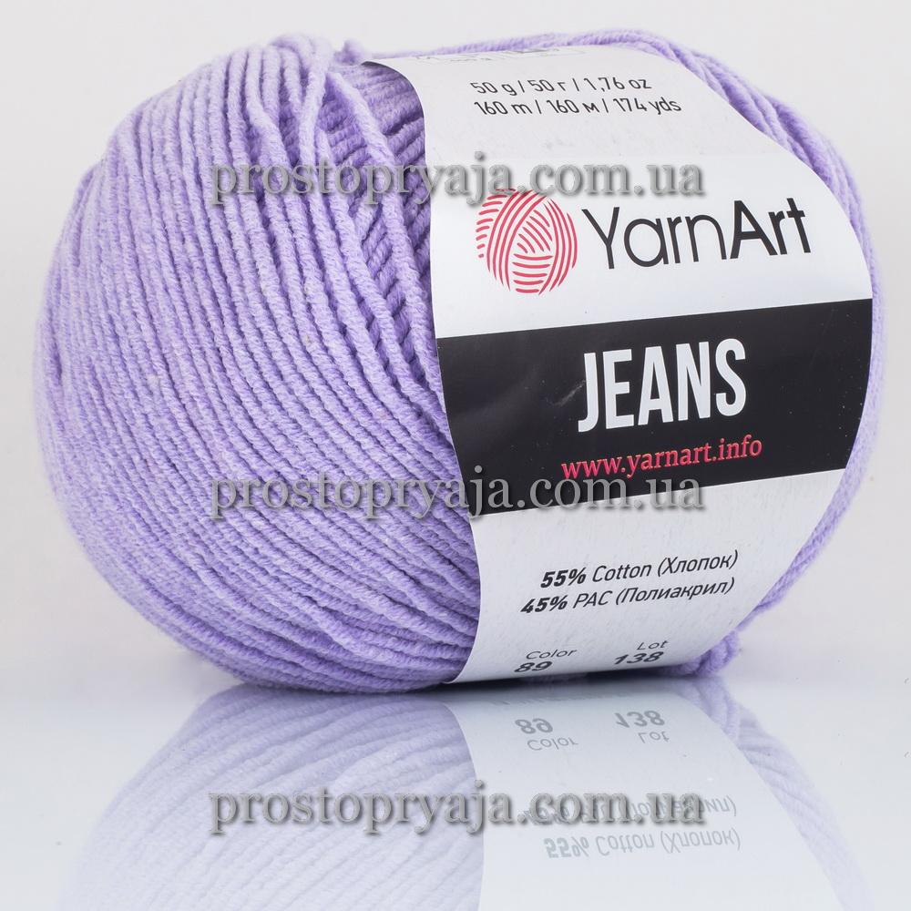 Jeans интернет магазин пряжи для вязания просто пряжа купить